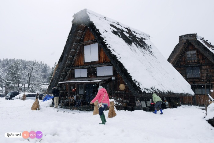 bookmashare-review-howto-blogger-travel-plan-hotel-airline-pantip-kansai-kyoto-kanazawa-osaka-takayama-shirakawago-nara-119