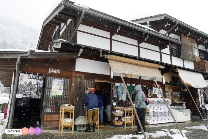 bookmashare-review-howto-blogger-travel-plan-hotel-airline-pantip-kansai-kyoto-kanazawa-osaka-takayama-shirakawago-nara-120