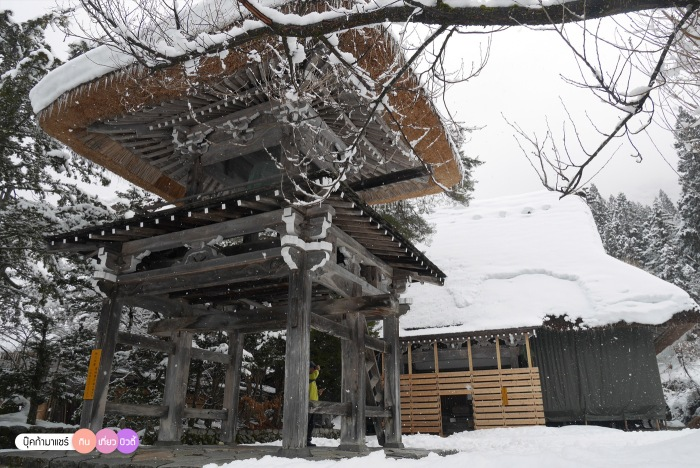 bookmashare-review-howto-blogger-travel-plan-hotel-airline-pantip-kansai-kyoto-kanazawa-osaka-takayama-shirakawago-nara-123