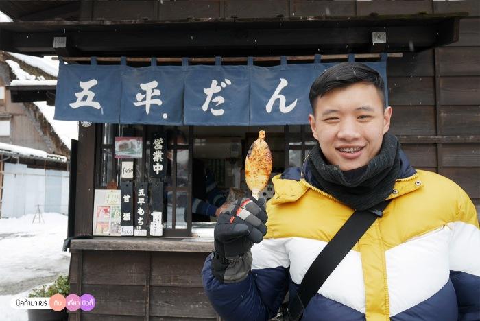 bookmashare-review-howto-blogger-travel-plan-hotel-airline-pantip-kansai-kyoto-kanazawa-osaka-takayama-shirakawago-nara-128