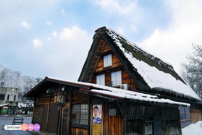 bookmashare-review-howto-blogger-travel-plan-hotel-airline-pantip-kansai-kyoto-kanazawa-osaka-takayama-shirakawago-nara-132