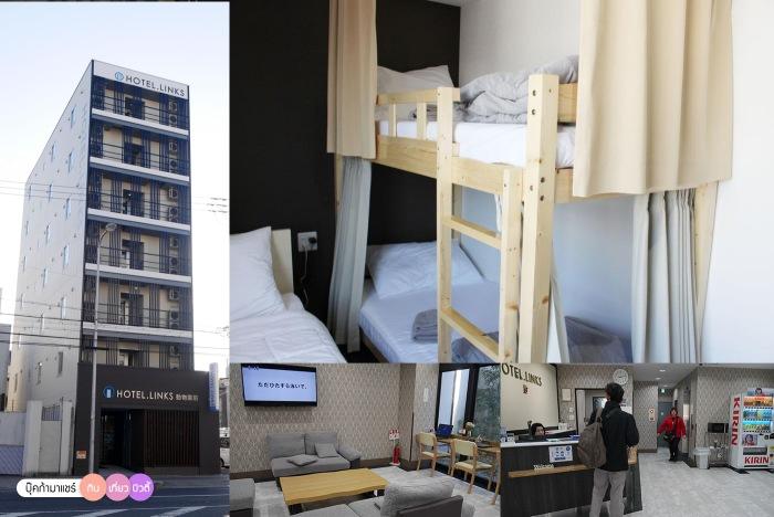bookmashare-review-howto-blogger-travel-plan-hotel-airline-pantip-kansai-kyoto-kanazawa-osaka-takayama-shirakawago-nara-133
