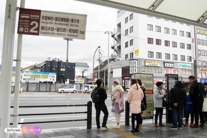 bookmashare-review-howto-blogger-travel-plan-hotel-airline-pantip-kansai-kyoto-kanazawa-osaka-takayama-shirakawago-nara-135