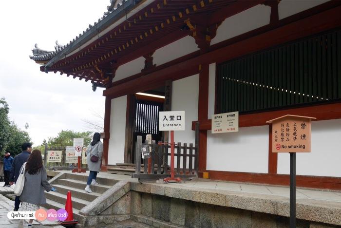 bookmashare-review-howto-blogger-travel-plan-hotel-airline-pantip-kansai-kyoto-kanazawa-osaka-takayama-shirakawago-nara-148