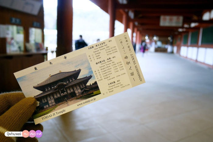 bookmashare-review-howto-blogger-travel-plan-hotel-airline-pantip-kansai-kyoto-kanazawa-osaka-takayama-shirakawago-nara-152