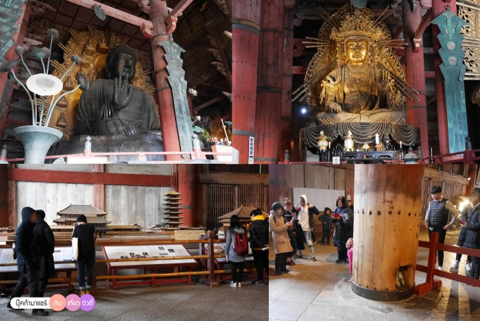 bookmashare-review-howto-blogger-travel-plan-hotel-airline-pantip-kansai-kyoto-kanazawa-osaka-takayama-shirakawago-nara-154