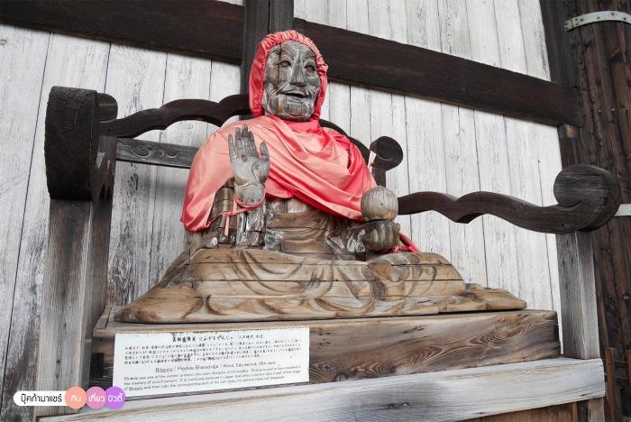 bookmashare-review-howto-blogger-travel-plan-hotel-airline-pantip-kansai-kyoto-kanazawa-osaka-takayama-shirakawago-nara-155