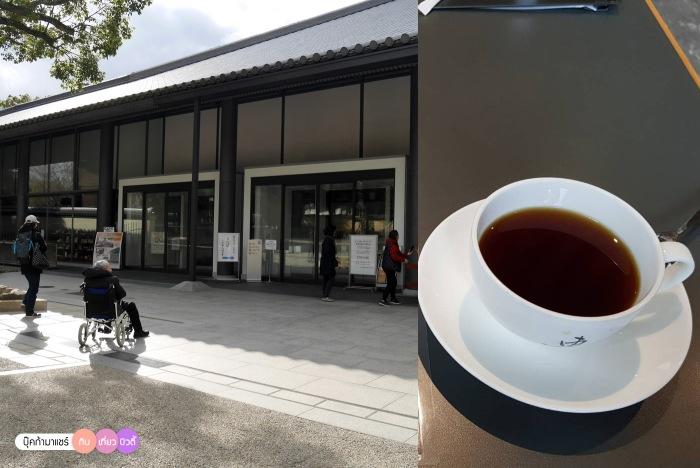 bookmashare-review-howto-blogger-travel-plan-hotel-airline-pantip-kansai-kyoto-kanazawa-osaka-takayama-shirakawago-nara-156