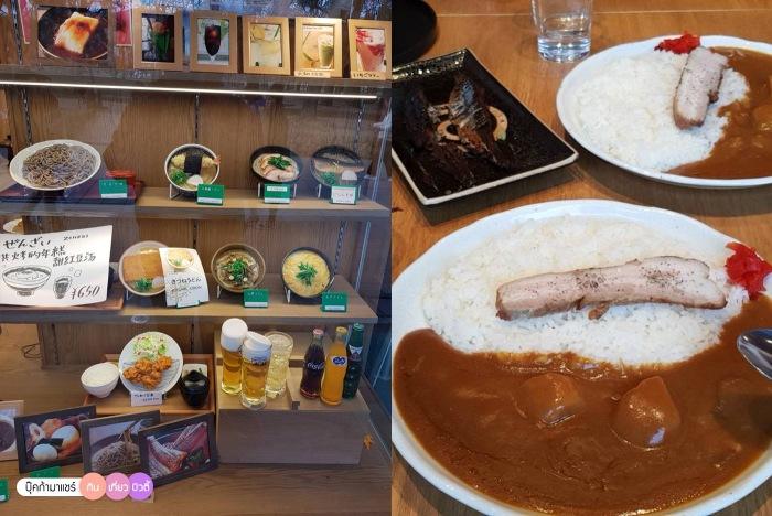 bookmashare-review-howto-blogger-travel-plan-hotel-airline-pantip-kansai-kyoto-kanazawa-osaka-takayama-shirakawago-nara-158