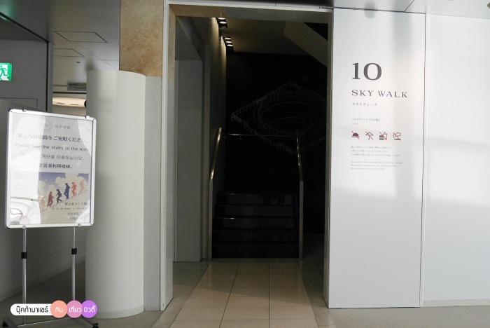bookmashare-review-howto-blogger-travel-plan-hotel-airline-pantip-kansai-kyoto-kanazawa-osaka-takayama-shirakawago-nara-166