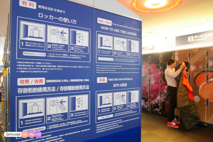 bookmashare-review-howto-blogger-travel-plan-hotel-airline-pantip-kansai-kyoto-kanazawa-osaka-takayama-shirakawago-nara-180