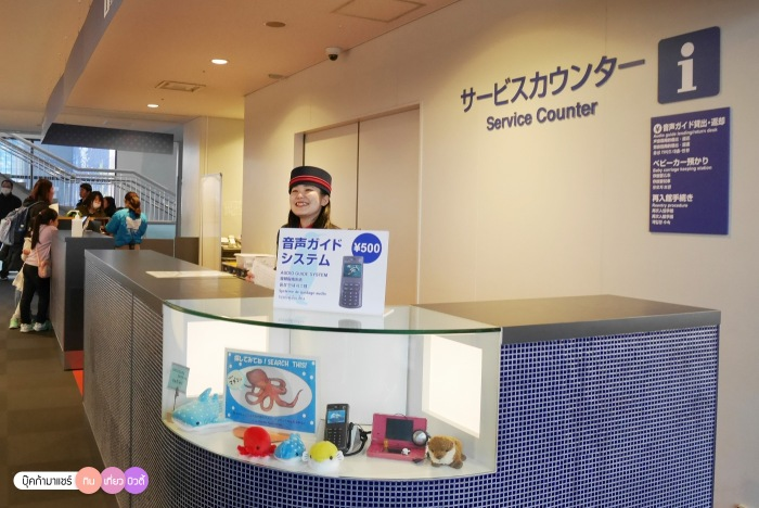 bookmashare-review-howto-blogger-travel-plan-hotel-airline-pantip-kansai-kyoto-kanazawa-osaka-takayama-shirakawago-nara-181