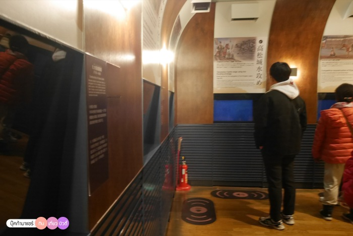 bookmashare-review-howto-blogger-travel-plan-hotel-airline-pantip-kansai-kyoto-kanazawa-osaka-takayama-shirakawago-nara-198