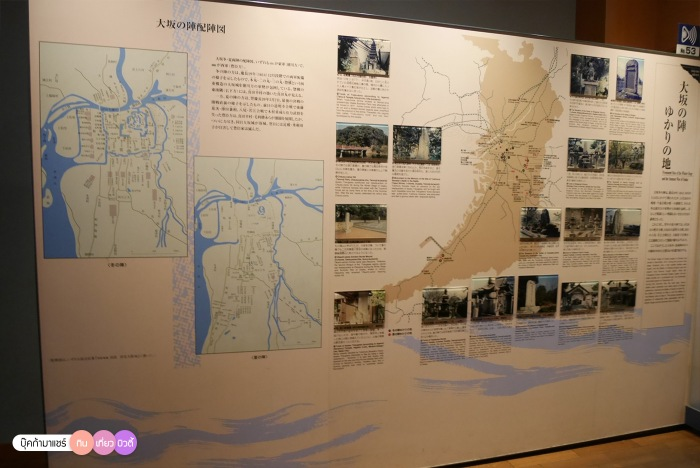 bookmashare-review-howto-blogger-travel-plan-hotel-airline-pantip-kansai-kyoto-kanazawa-osaka-takayama-shirakawago-nara-199