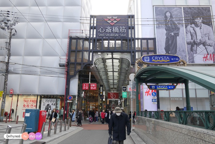 bookmashare-review-howto-blogger-travel-plan-hotel-airline-pantip-kansai-kyoto-kanazawa-osaka-takayama-shirakawago-nara-201