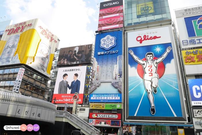 bookmashare-review-howto-blogger-travel-plan-hotel-airline-pantip-kansai-kyoto-kanazawa-osaka-takayama-shirakawago-nara-202