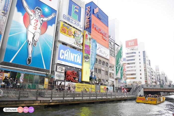 bookmashare-review-howto-blogger-travel-plan-hotel-airline-pantip-kansai-kyoto-kanazawa-osaka-takayama-shirakawago-nara-203