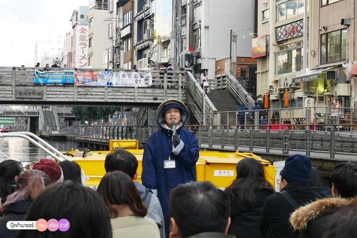 bookmashare-review-howto-blogger-travel-plan-hotel-airline-pantip-kansai-kyoto-kanazawa-osaka-takayama-shirakawago-nara-205