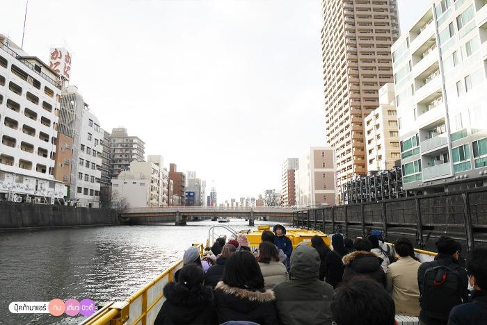 bookmashare-review-howto-blogger-travel-plan-hotel-airline-pantip-kansai-kyoto-kanazawa-osaka-takayama-shirakawago-nara-206