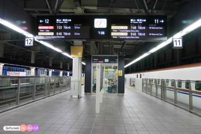 bookmashare-review-howto-blogger-travel-plan-hotel-airline-pantip-kansai-kyoto-kanazawa-osaka-takayama-shirakawago-nara-46