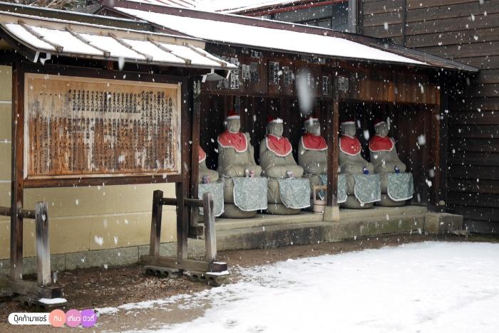 bookmashare-review-howto-blogger-travel-plan-hotel-airline-pantip-kansai-kyoto-kanazawa-osaka-takayama-shirakawago-nara-53