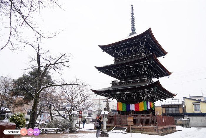 bookmashare-review-howto-blogger-travel-plan-hotel-airline-pantip-kansai-kyoto-kanazawa-osaka-takayama-shirakawago-nara-54