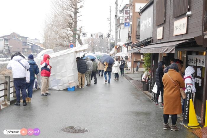 bookmashare-review-howto-blogger-travel-plan-hotel-airline-pantip-kansai-kyoto-kanazawa-osaka-takayama-shirakawago-nara-57