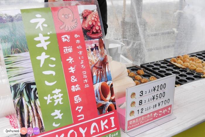 bookmashare-review-howto-blogger-travel-plan-hotel-airline-pantip-kansai-kyoto-kanazawa-osaka-takayama-shirakawago-nara-61