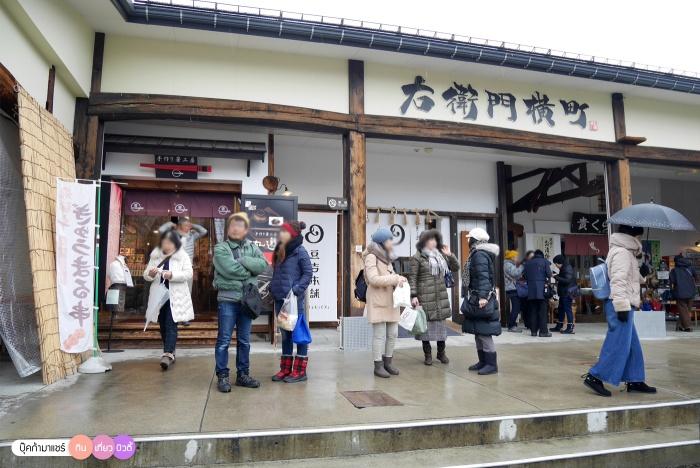 bookmashare-review-howto-blogger-travel-plan-hotel-airline-pantip-kansai-kyoto-kanazawa-osaka-takayama-shirakawago-nara-62