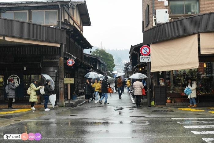 bookmashare-review-howto-blogger-travel-plan-hotel-airline-pantip-kansai-kyoto-kanazawa-osaka-takayama-shirakawago-nara-69