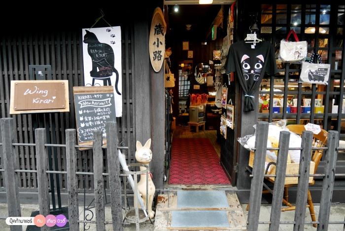 bookmashare-review-howto-blogger-travel-plan-hotel-airline-pantip-kansai-kyoto-kanazawa-osaka-takayama-shirakawago-nara-71