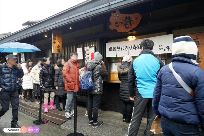 bookmashare-review-howto-blogger-travel-plan-hotel-airline-pantip-kansai-kyoto-kanazawa-osaka-takayama-shirakawago-nara-73