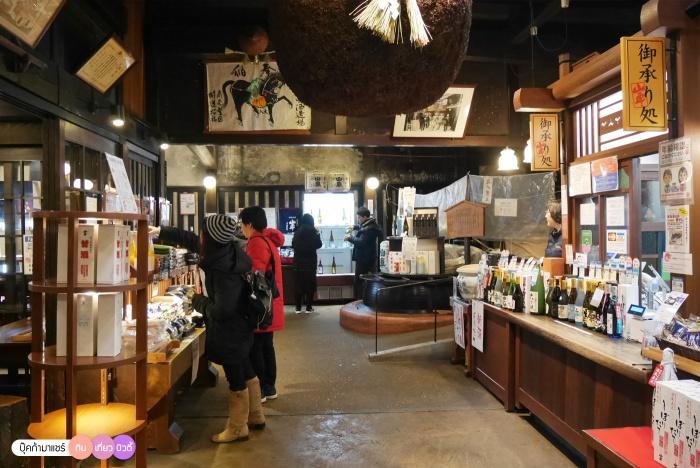 bookmashare-review-howto-blogger-travel-plan-hotel-airline-pantip-kansai-kyoto-kanazawa-osaka-takayama-shirakawago-nara-75-1