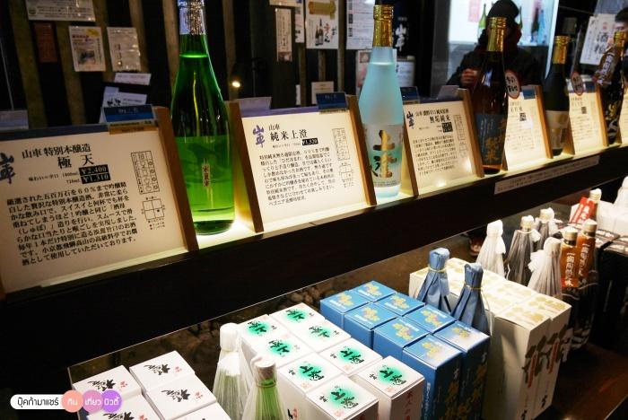 bookmashare-review-howto-blogger-travel-plan-hotel-airline-pantip-kansai-kyoto-kanazawa-osaka-takayama-shirakawago-nara-75-2