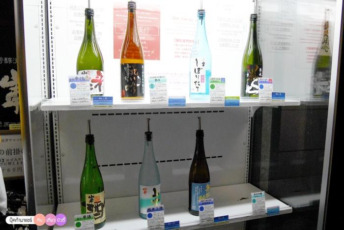 bookmashare-review-howto-blogger-travel-plan-hotel-airline-pantip-kansai-kyoto-kanazawa-osaka-takayama-shirakawago-nara-75-3