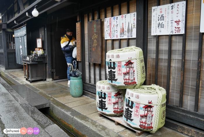 bookmashare-review-howto-blogger-travel-plan-hotel-airline-pantip-kansai-kyoto-kanazawa-osaka-takayama-shirakawago-nara-75