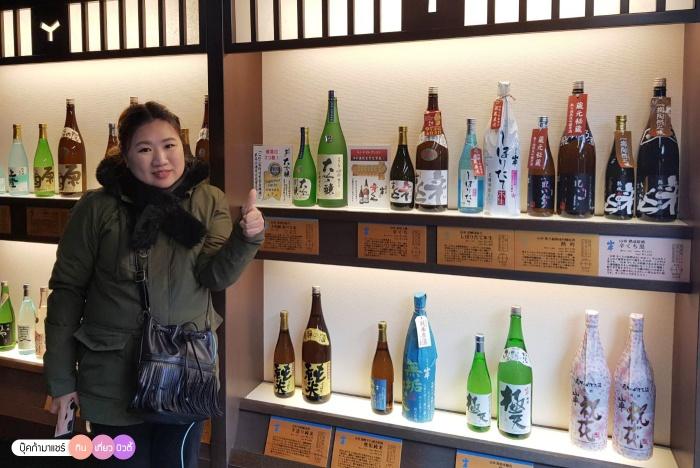 bookmashare-review-howto-blogger-travel-plan-hotel-airline-pantip-kansai-kyoto-kanazawa-osaka-takayama-shirakawago-nara-78