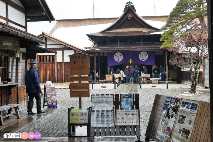 bookmashare-review-howto-blogger-travel-plan-hotel-airline-pantip-kansai-kyoto-kanazawa-osaka-takayama-shirakawago-nara-83