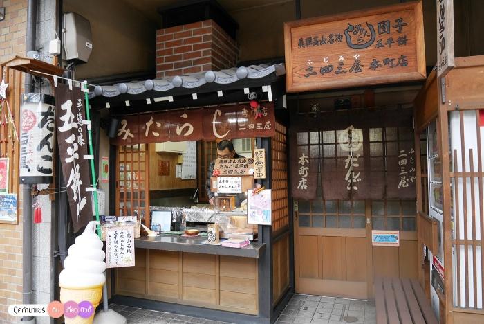 bookmashare-review-howto-blogger-travel-plan-hotel-airline-pantip-kansai-kyoto-kanazawa-osaka-takayama-shirakawago-nara-86