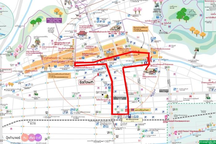 bookmashare-review-howto-blogger-travel-plan-hotel-airline-pantip-kansai-kyoto-kanazawa-osaka-takayama-shirakawago-nara-88.jpg