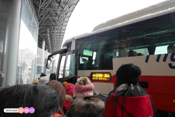 bookmashare-review-howto-blogger-travel-plan-hotel-airline-pantip-kansai-kyoto-kanazawa-osaka-takayama-shirakawago-nara-91
