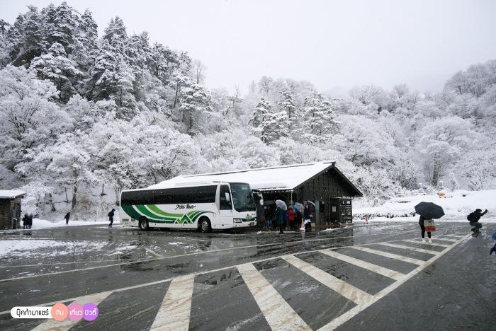 bookmashare-review-howto-blogger-travel-plan-hotel-airline-pantip-kansai-kyoto-kanazawa-osaka-takayama-shirakawago-nara-93