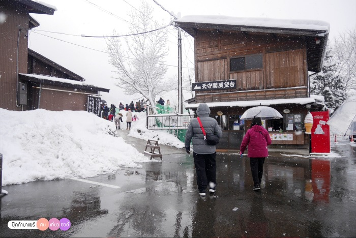 bookmashare-review-howto-blogger-travel-plan-hotel-airline-pantip-kansai-kyoto-kanazawa-osaka-takayama-shirakawago-nara-97