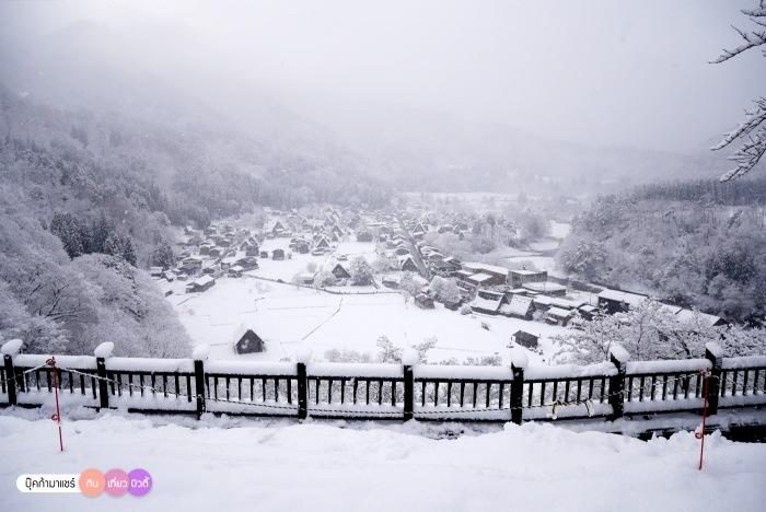 bookmashare-review-howto-blogger-travel-plan-hotel-airline-pantip-kansai-kyoto-kanazawa-osaka-takayama-shirakawago-nara-98
