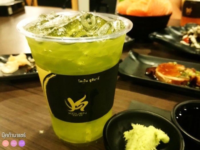 Review-food-pantip-wongnai-kouen-japan-buffet