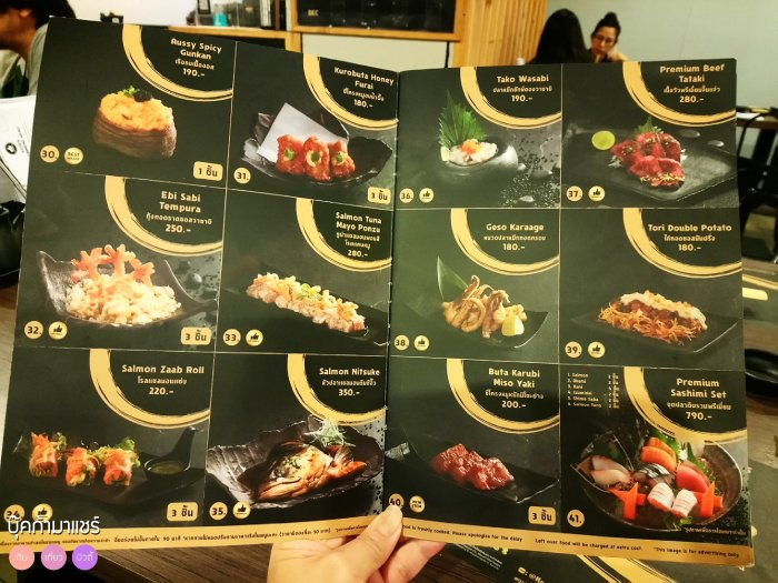 Review-food-pantip-wongnai-kouen-japan-buffet