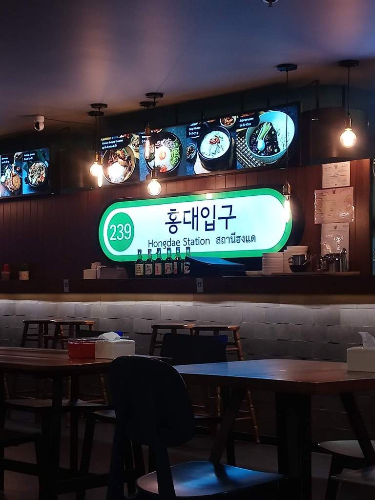 รีวิวร้านอาหารเกาหลี สถานีฮงแก Hongdae Station The Street รัชดาภิเษก pantip wongnai พันทิป วงใน  review