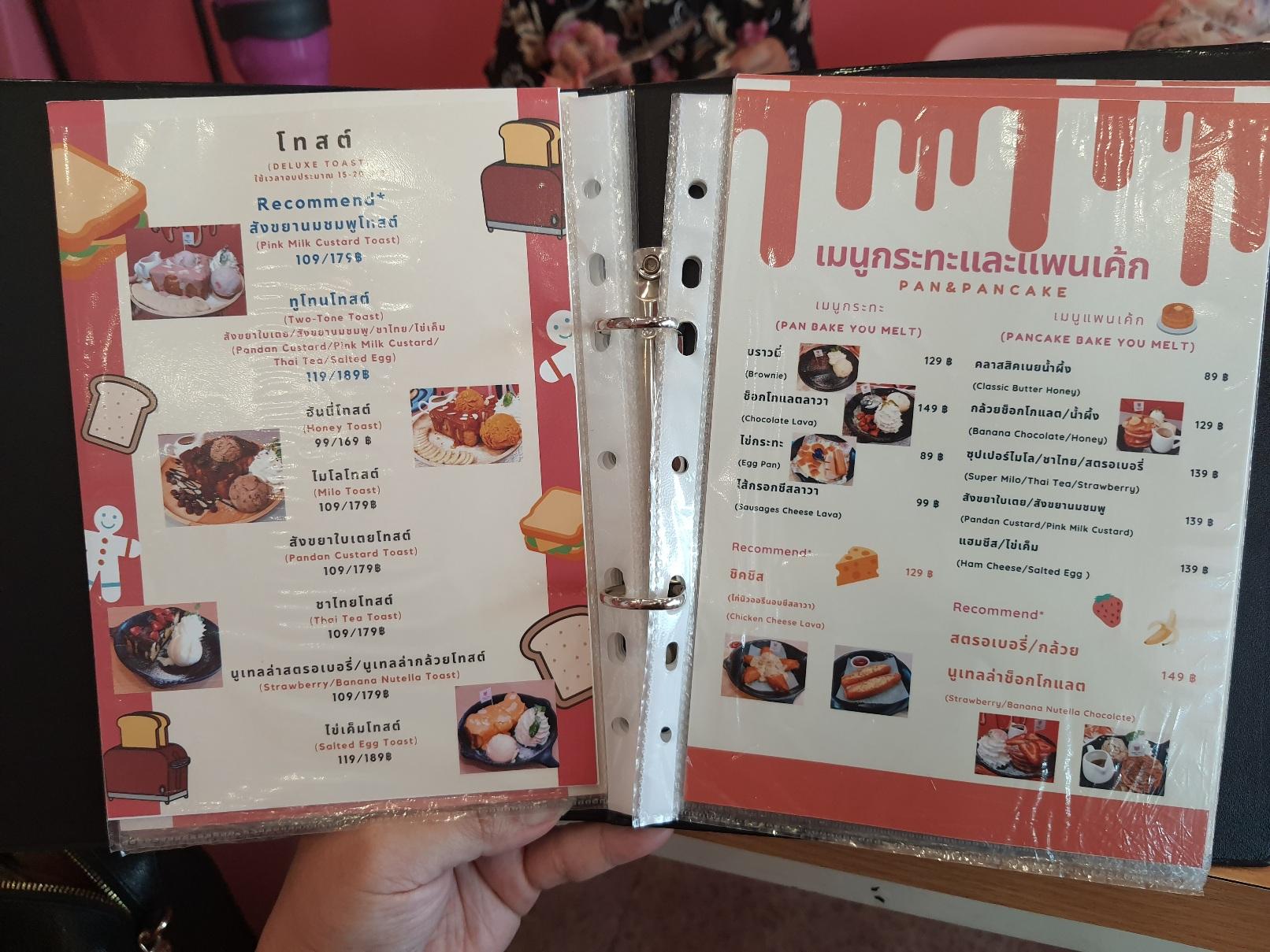 รีวิวขนมหวานร้านBake You Melt Dessert Cafe  ย่าน สาธุประดิษฐ์ พระราม 3