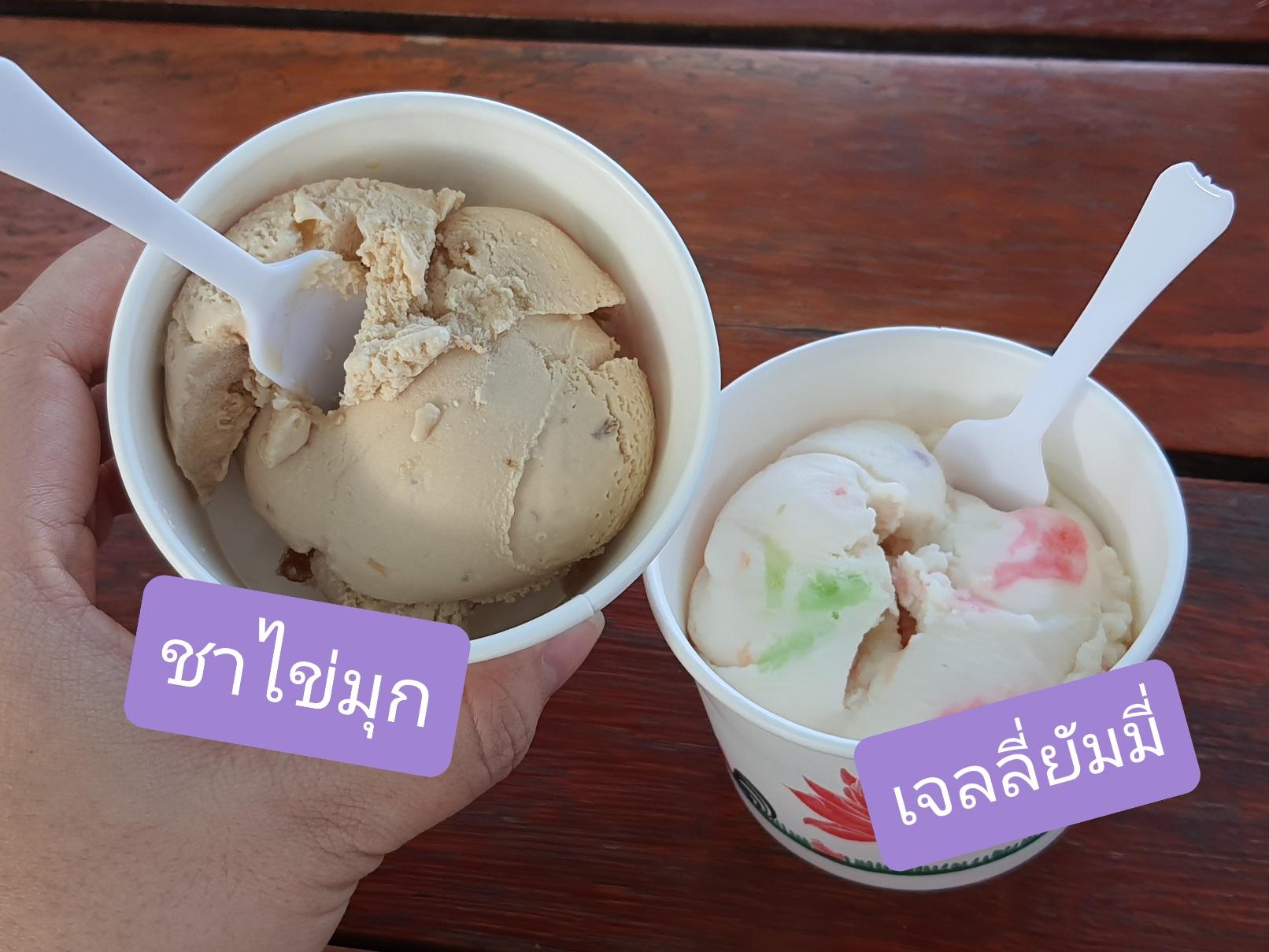 Craft Home ร้านอาหารนานาชาติ ฟิวชั่น ขนมหวาน และคราฟท์เบียร์ @ พระราม 2 ซอย 33 ( วัดยายร่ม) รีวิว Review Pantip wongnai
